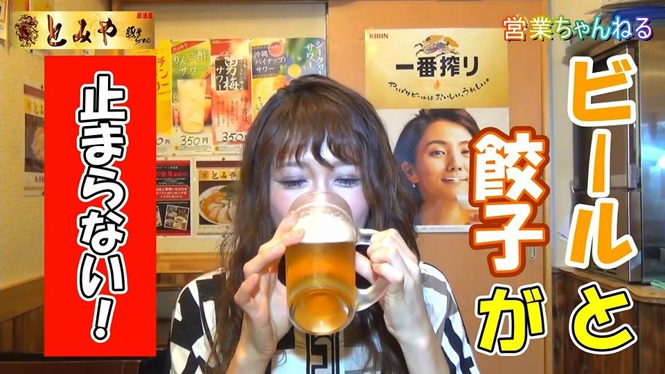 とみや【東京都新宿区高田馬場】おすすめラーメン居酒屋
