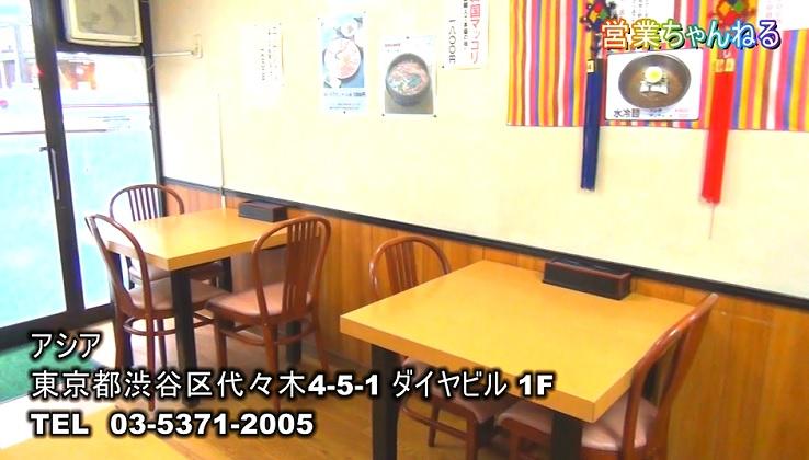 アシア店内風景2.jpg