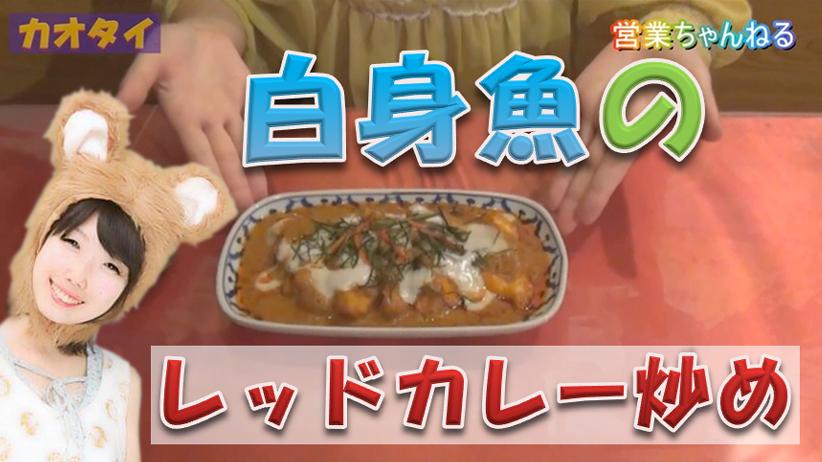 ランチはブッフェで大満足♪ 本場タイの味!【新宿区高田馬場】