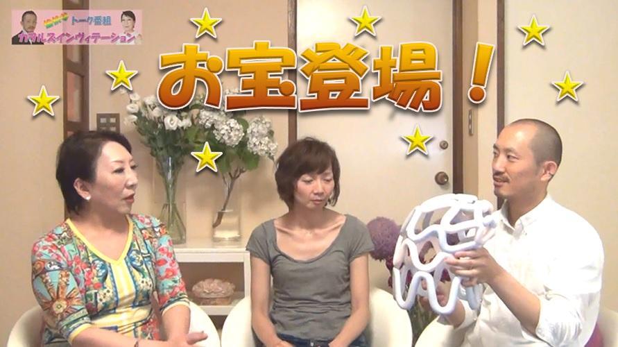 第6回放送 隠崎麗奈(かくれざき・れいな)さん