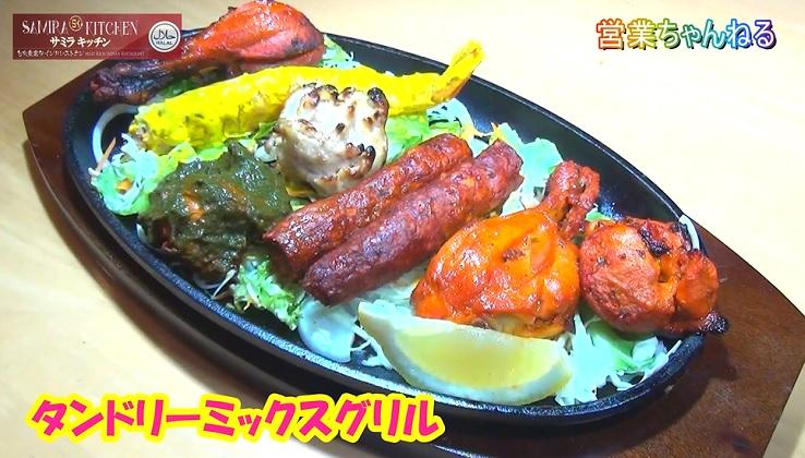 サミラキッチン3.jpg