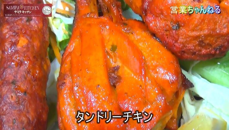 サミラキッチン4.jpg