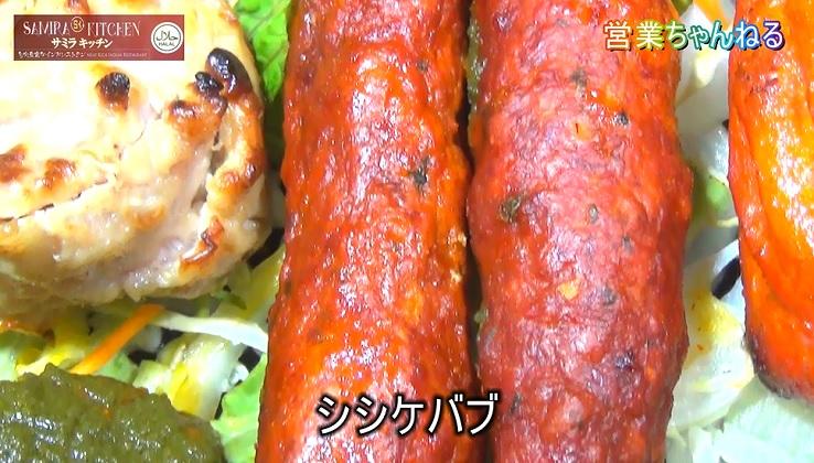 サミラキッチン5.jpg