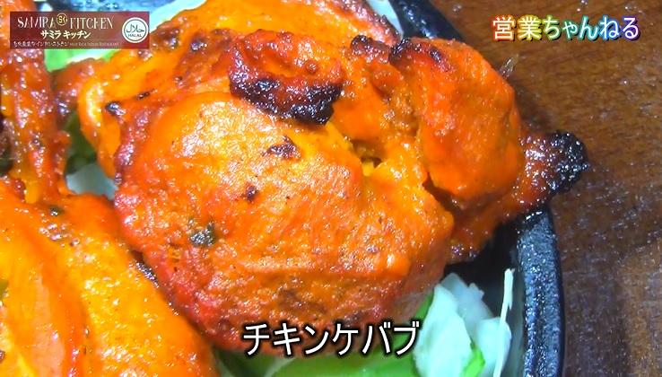 サミラキッチン7.jpg