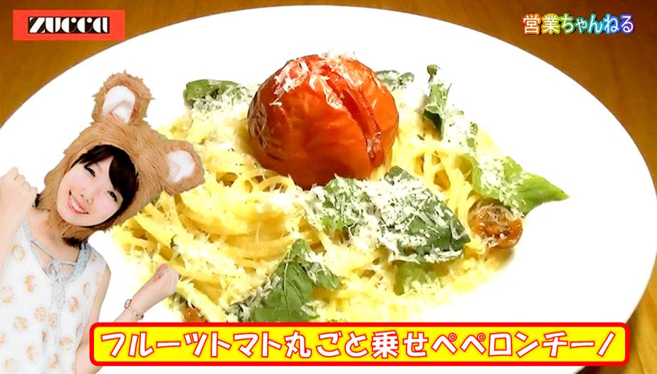 有機野菜と魚介【渋谷イタリアン ズッカ】レトロモダンな空間
