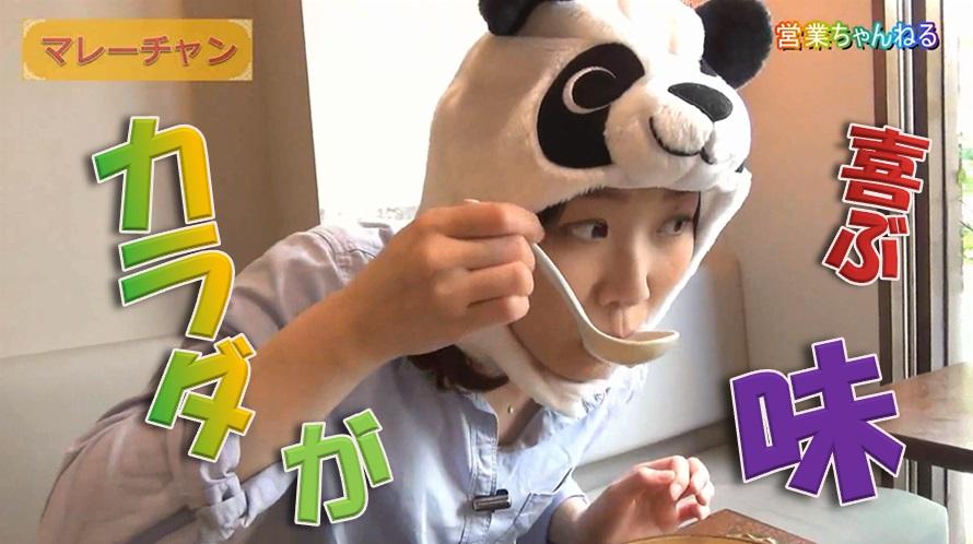 中華系マレーシア料理【マレーチャン2号店】バクテーがオススメ!東池袋