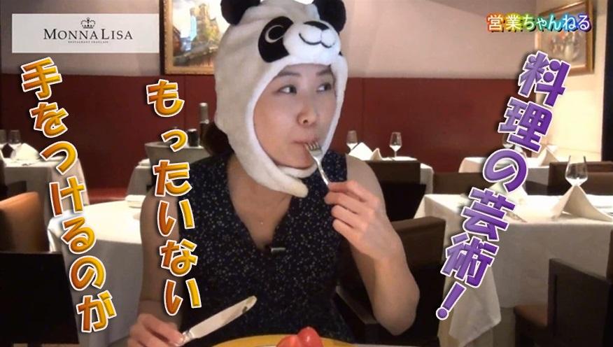 フレンチレストラン モナリザ【ミシュラン掲載店】恵比寿・丸の内
