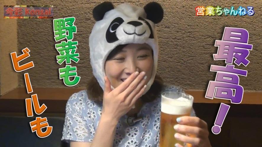 野菜とビールが美味しいお店【今彩/こんさい】東京都新宿区神楽坂