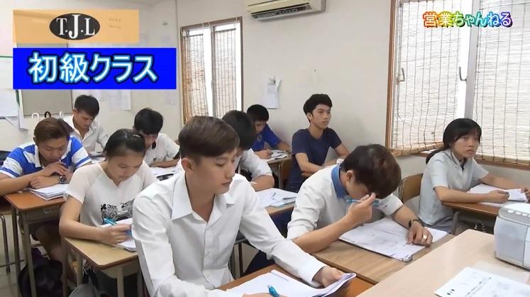 東京語文学院1.jpg