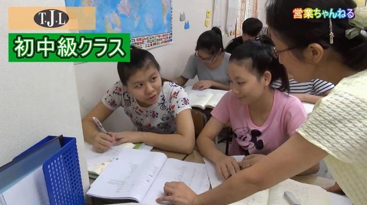 東京語文学院2.jpg