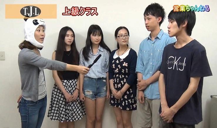 東京語文学院3.jpg