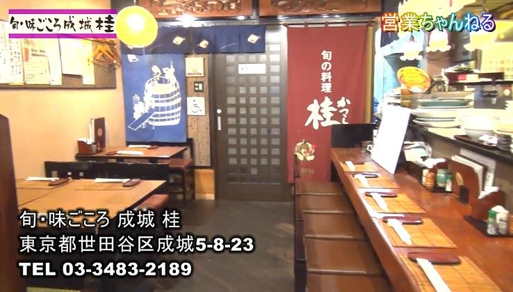桂店内風景1.jpg