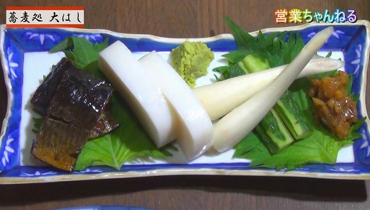 蕎麦処大はし12.JPG