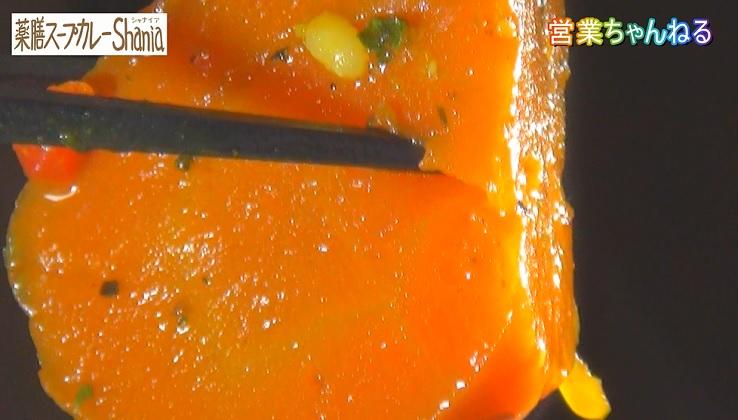 薬膳スープカレーShania11.jpg