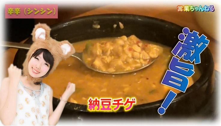 新宿の韓国料理【辛辛】安くて美味しい人気店メニューも豊富!