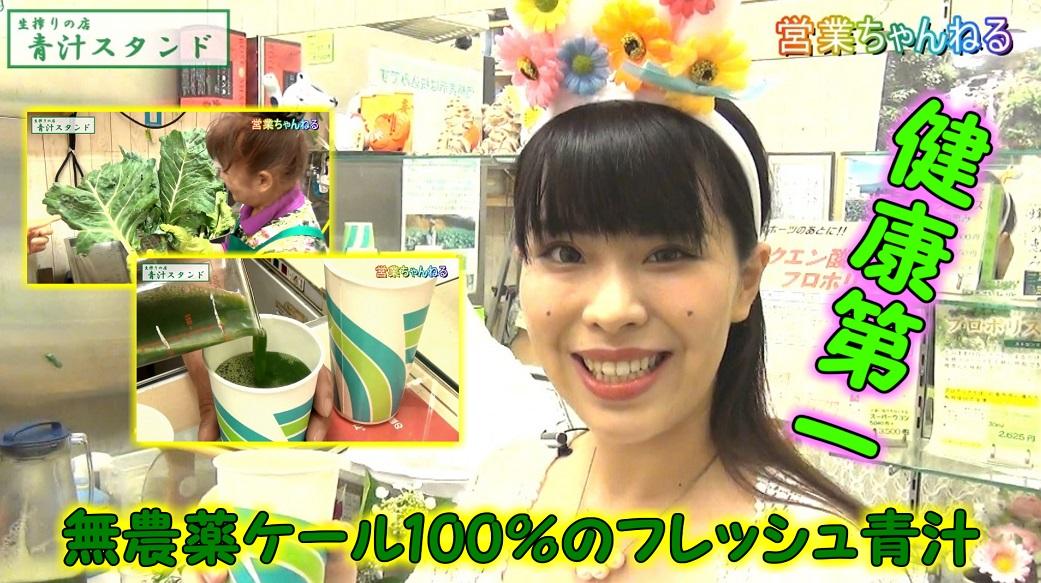 無農薬ケール100%のフレッシュ青汁【青汁スタンド】阿佐ヶ谷/中野