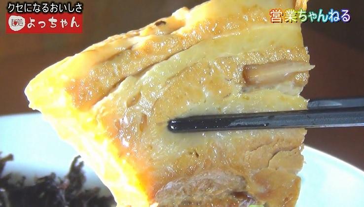 麺処よっちゃん6.jpg