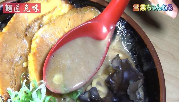 麺匠克味3.JPG