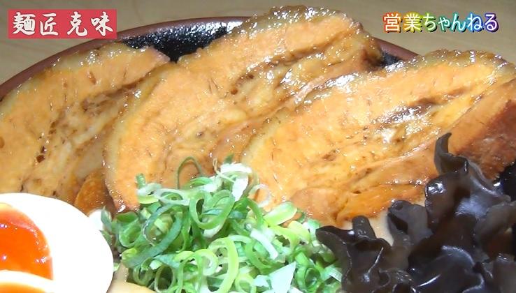 麺匠克味5.JPG
