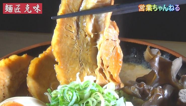 麺匠克味6.JPG