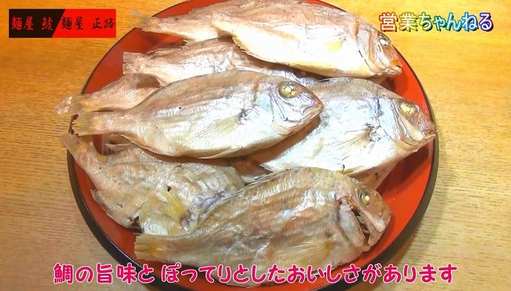 麺屋正路 4.jpg