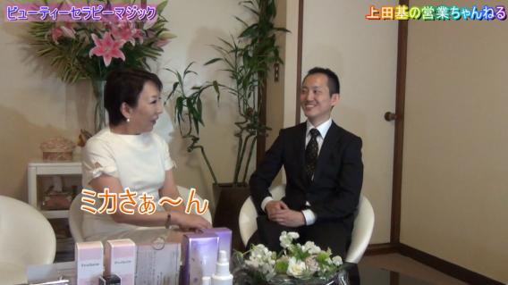 お顔の専門家! 渋谷のエステサロン ビューティーセラピーマジック