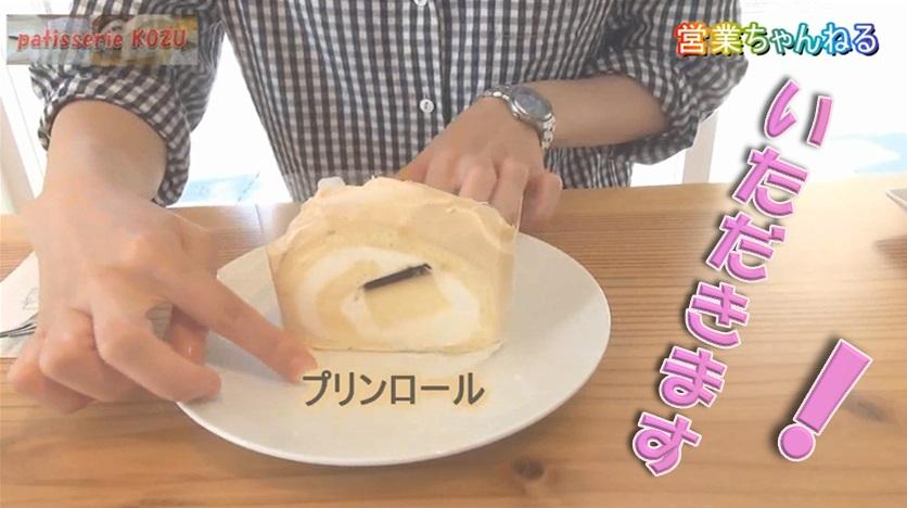 下北沢のおいしいケーキ屋さん【pâtisserie KOZU】人気店!