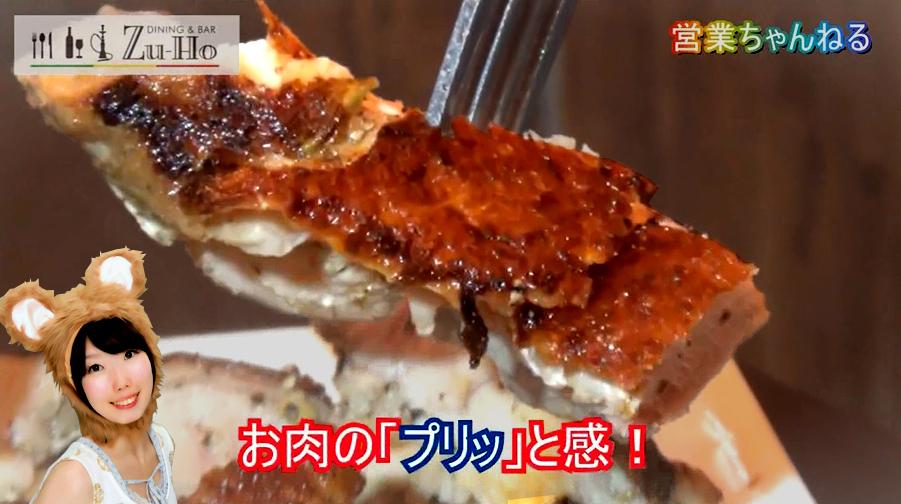 渋谷でジャマイカ料理と水タバコが楽しめるZu-Ho(ズーホ)