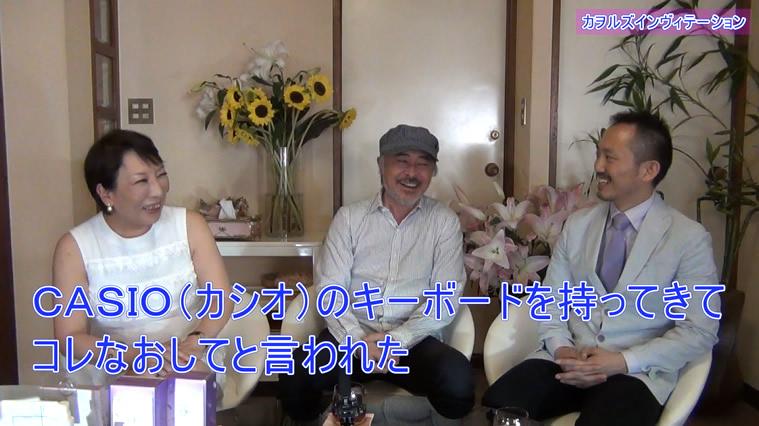 第1回放送CASIOPEA 3rd 野呂一生さん