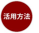 service_04.jpg